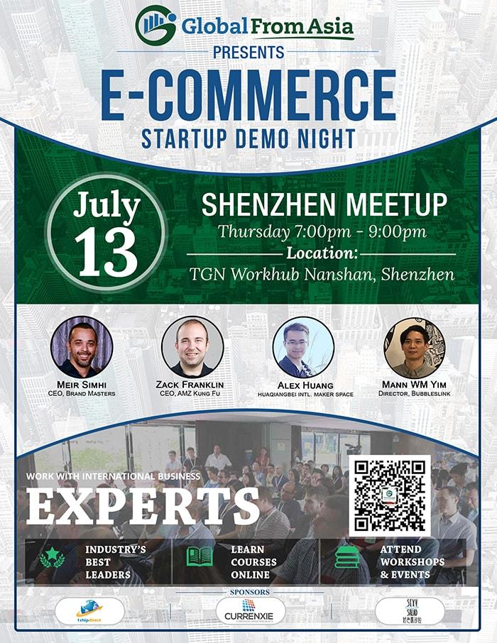 WeChat_Poster-startup-demo-night-min