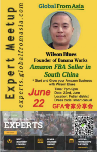 wilson-blues-global-from-asia-business-meetup