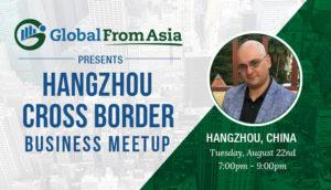 global-from-asia-hangzhou-china-meetup1