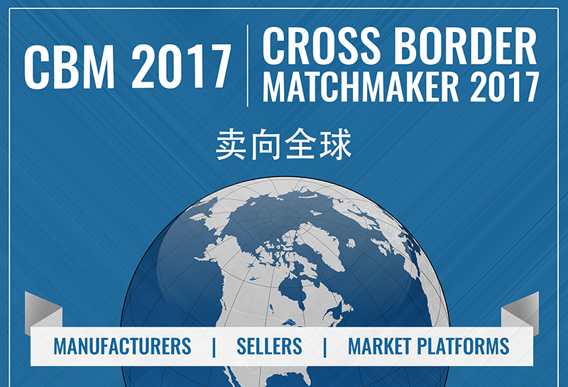 web-cross-border-matchmaker-global-from-asia