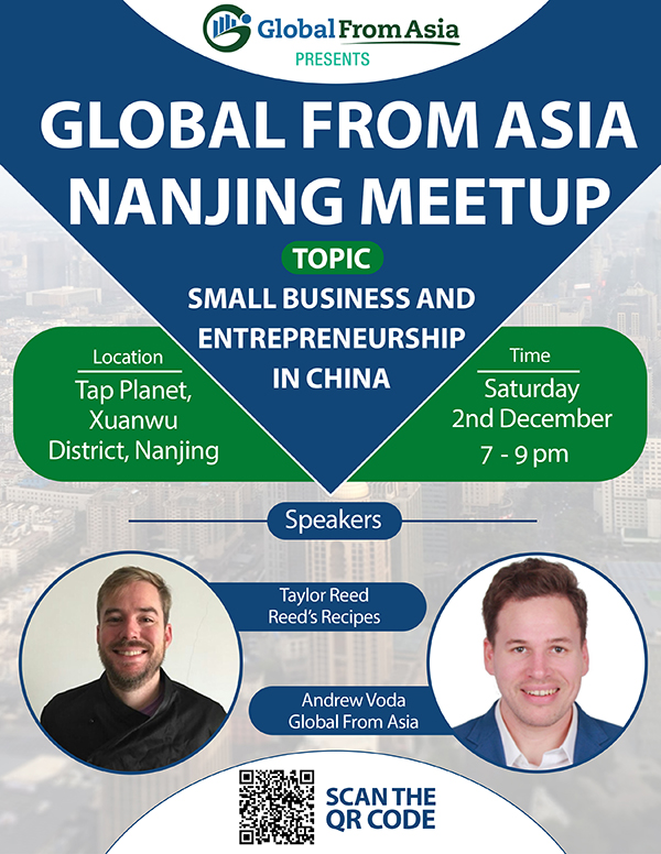 Nanjing Meetup - Andrew Voda and Taylor Reed