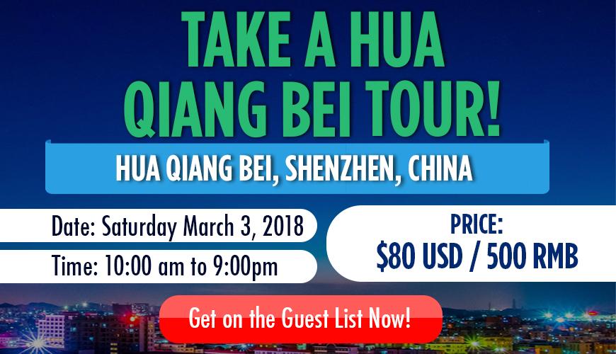 Hua Quiang Bei