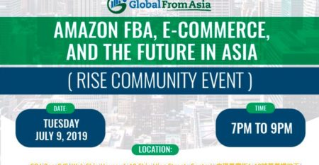 amazon-fba-meetup-hong-kong-rise-vertical