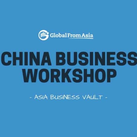 China Business Workshop