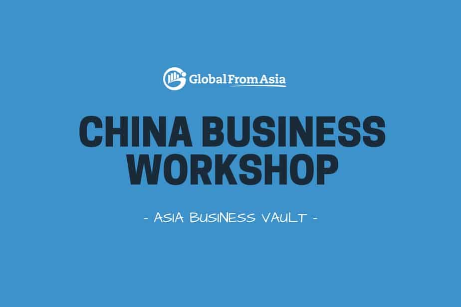 ABV-China-Business-Workshop-Graphic