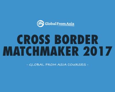 Cross Border Matchmaker 2017